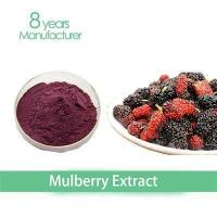 Buy cheap 100% Natural dyes mulberry fruit extract powder product