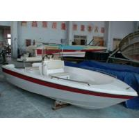 Buy cheap 4.8m center console speed fishing boat for sale product