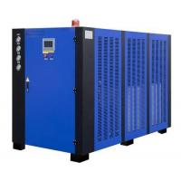 Buy cheap Integrated conversion module air cooling chiller from Wholesalers