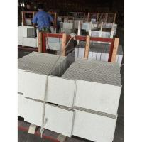 Buy cheap White Sparkle Engineered Man Made Mirror Quartz Stone Tiles product