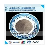 Buy cheap Alloy Powders Vanadium Iron Powder product