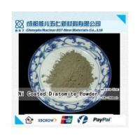 Buy cheap Coated Powders Nickel Coated Diatomite Powder from Wholesalers