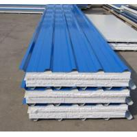 EPS Aluminium Sandwich Roof Panels InsulationFor Walls | Steel Or Metal Panel Roofing Materials