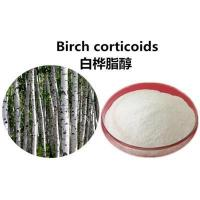 Buy cheap Natural white birch bark extract / betulin80%90%98%,Betulinic acid50%-98% product