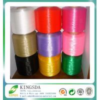 Virgin 100 Percent 75D-600D Polyester Pre-oriented Yarn