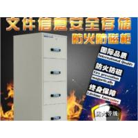 Buy cheap Office series cabinet RIER RESISTANT FILING CABINET product