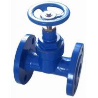 Buy cheap Soft seal gate valve 1 from Wholesalers