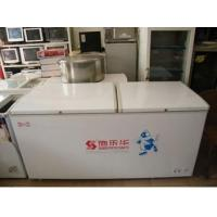 Buy cheap Refrigeration equipment from Wholesalers