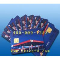 China Password card series on sale