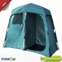 Buy cheap quick automatic Outdoor Portable 2-Room Shower Instant Changing Shelter Outdoor change tent from Wholesalers