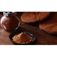 Buy cheap Red Reishi Mushroom Extract (reishi Polysaccharides) product
