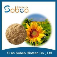 Buy cheap Top Quality Organic Sunflower Lecithin Extract Granules Powder for sale product