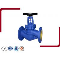 Buy cheap Carbon Steel Bolted Bonnet Flanged Globe Valve from Wholesalers