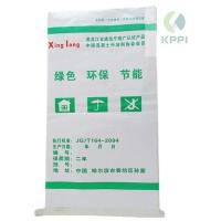 Buy cheap PP Woven Industrial Sand Bags product