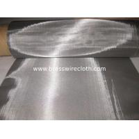 Buy cheap Alloy LDX 2101 Super Duplex Stainless Steel Mesh/Screen from Wholesalers