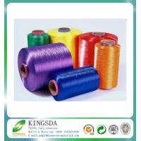 Buy cheap High Tenacity Dyed Polyester Label Yarn Twist DTY For Belt product