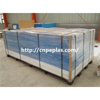 Buy cheap HDPE sheet package product