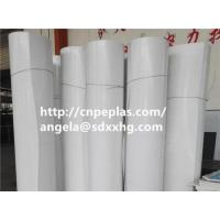 Buy cheap Rolled HDPE sheet product