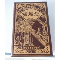 Buy cheap Western Traditional Carved Lacquerware Art Perfume, Chinese Wind Perfume Boxes, Gift Boxes product