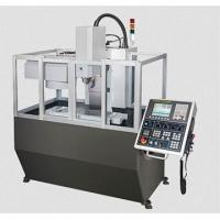 Buy cheap CNC Working S5-Vertical Mill Cernter ART:8102003 from wholesalers