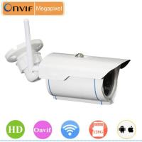 Buy cheap Outdoor IP Camera from Wholesalers