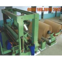 Buy cheap paper reel product