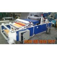 Buy cheap superstition paper processing machine product