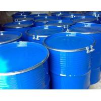 Buy cheap Methyl Acetate from wholesalers