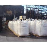 Buy cheap Zinc Concentrates from wholesalers