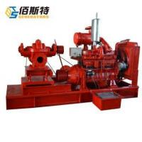Buy cheap Centrifugal Water Pump Drived by Diesel Engine for Fire Fighting from Wholesalers