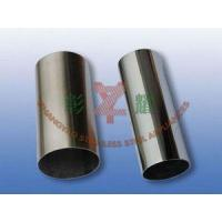 Buy cheap 304 Stainless Steel Tube/Pipe product
