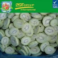 Buy cheap 2017 hot sale New Fresh and Healthy iqf frozen kiwi slice product