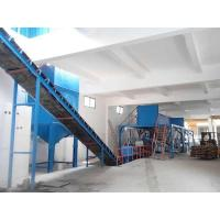 Buy cheap Water Soluble Fertilizer Batching and Blending Machine product