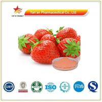 Buy cheap Pure Strawberry Extract Powder product