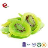 TTN China Supplier Prices For Freeze Dried With Kiwi Sugar Content