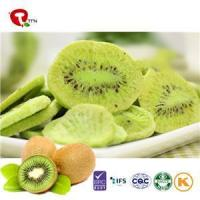 Buy cheap TTN China Supplier Prices For Freeze Dried Fruit Kiwi With Kiwi Nutrition product