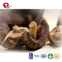 Buy cheap TTN China Best Healthy Fried Mushrooms From Fresh Shiitake Mushrooms product