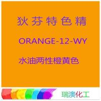 Buy cheap Between water and oil color concentrate Orange-12-WY product