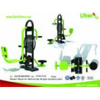 Buy cheap Track Series 114 5.LE.X5.608.040.02b product