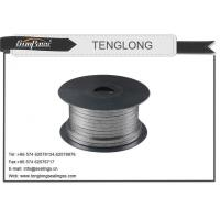 Buy cheap Pure Flexible Graphite Packing from Wholesalers