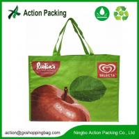Buy cheap Laminated PP Woven Bags with Custom Print product