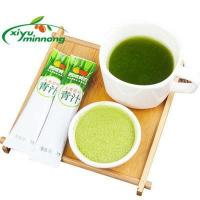 Buy cheap Barley Grass Powder Super Food Organic Instant Healthy Drink in Bulk for Sale product