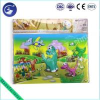 Durable 3D lenticular Cartoon Animal Placemat