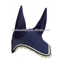 Buy cheap Horse Turnout Rugs SMF172 Crochet Fly Veil product