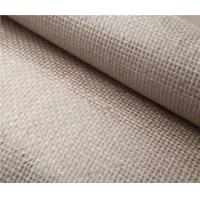 Buy cheap Coated Burlap Jute Fabric for Shopping Bags and Flower Pots product