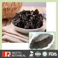 Buy cheap Fruit Powder And Vegetable Powder Plant Extracts product