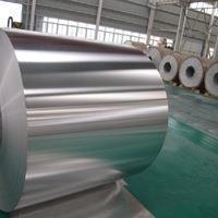 Buy cheap 3003 And 4343 Aluminum Coil For Condenser Fins from Wholesalers