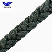 Buy cheap 8 Strand Square Plaited Polyester PE Mooring Rope product