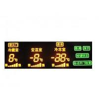 Buy cheap 4 Digit 7 Segment LED Display Arduino For Refrigerated Display Light product