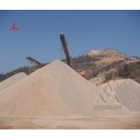 Buy cheap 300-450tph Iron Ore Stone Crushing Plant In Chile from Wholesalers